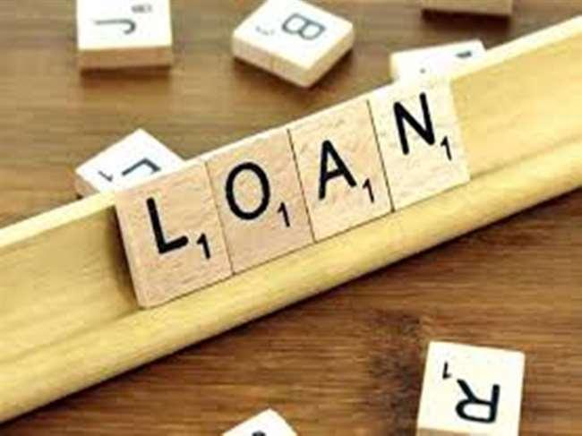 08 06 2020 loan 20365742