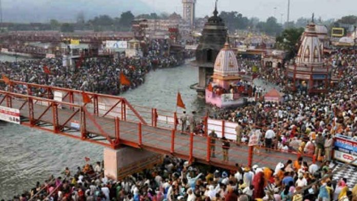 Haridwar 1..