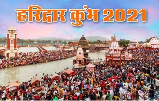 Haridwar Kumb 2021 Mela Registration