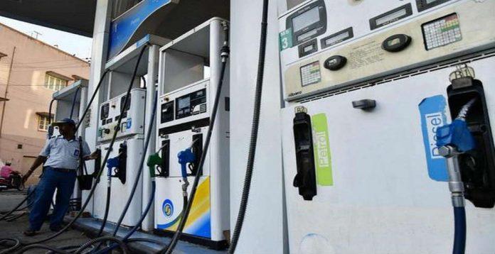 petrol diesel rate 27 june 2020 2