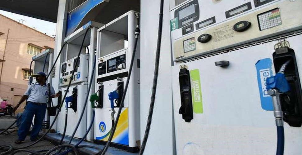 petrol diesel rate 27 june 2020