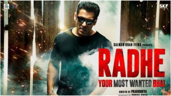 radhe yourmostwantedbhaifirstlook 45