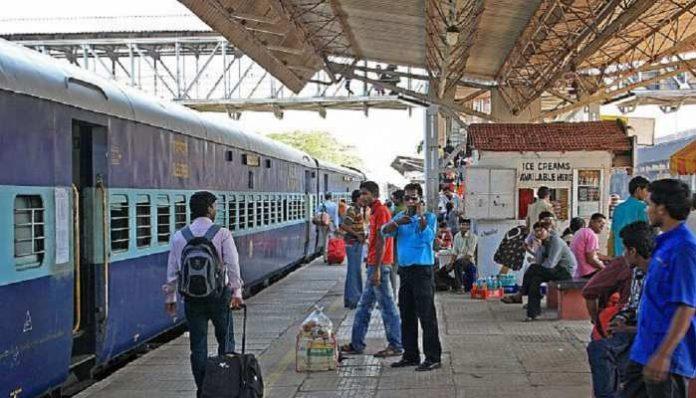 527231 platform