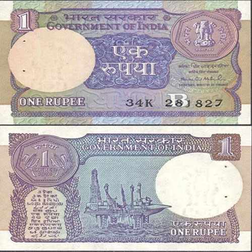 4373 one rupees note 02