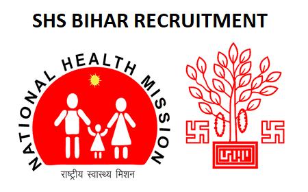 SHS Bihar Recruitment