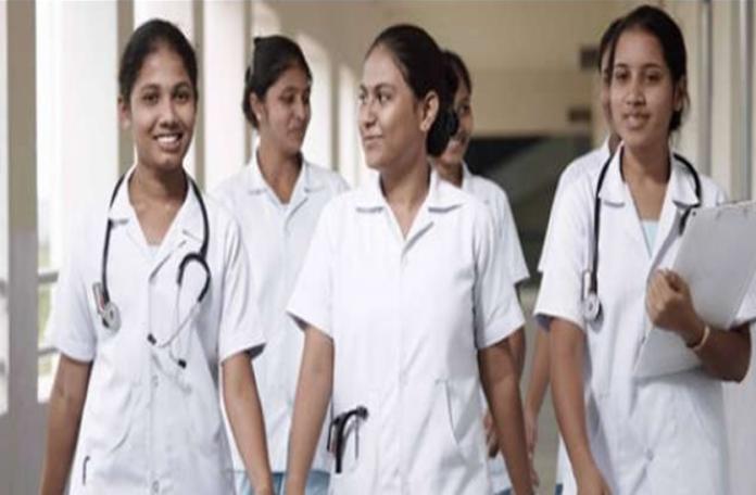 peramedical staff bharti 2020
