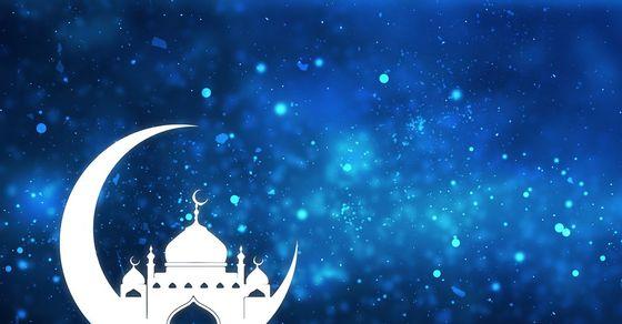 ramadan 2366301 1280