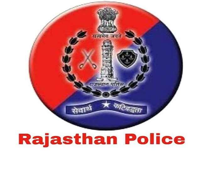 06 04 2021 rajasthan police constable pet admit card 21532225