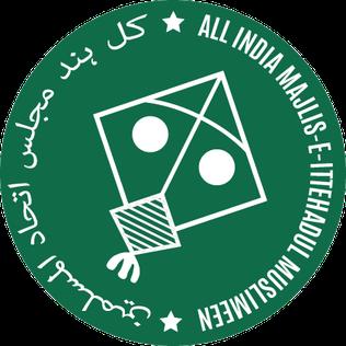 All India Majlis e Ittehadul Muslimeen logo