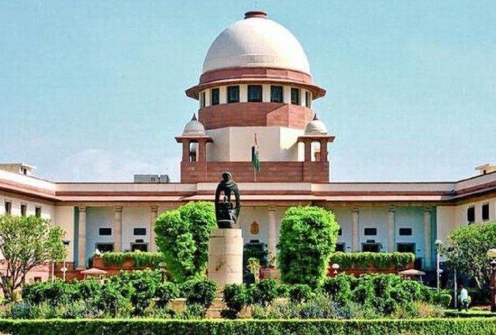 supreme court 1529413995
