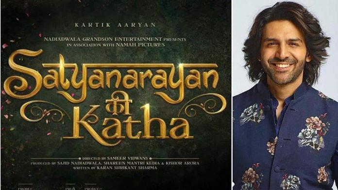 The script of Satyanarayan Ki Katha was prepared in 2 years the director said Karthik Aryan is very talented