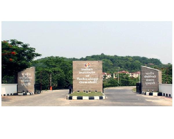 indian institute of TG