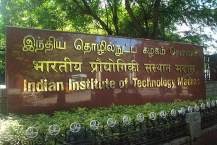 IIT Madras 1