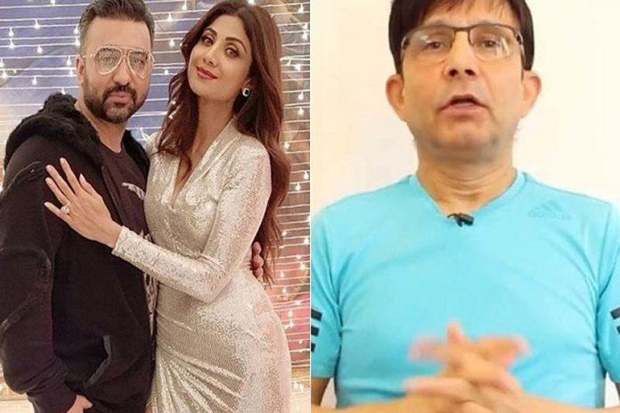KRK slams Raj Kundra and Shilpa Shetty fiercely