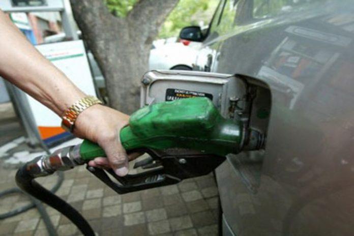 PetrolPump AFP1