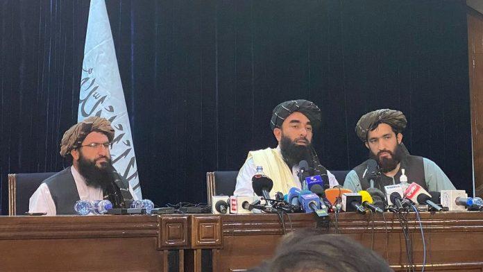 navjivanindia 2021 08 850a31b8 3c27 4496 a7f1 a21c7394650c Taliban Press Confrence