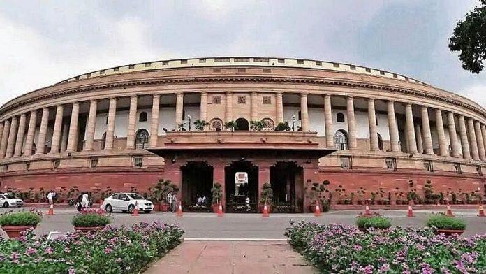 parliament 1 3