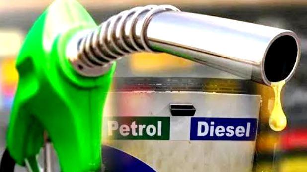 petrol 1