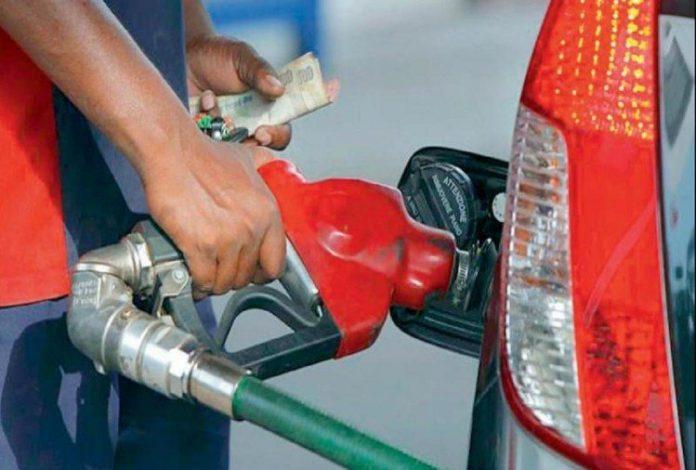 petrol diesel price 1596503733