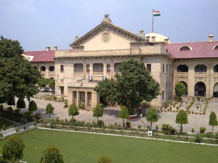 Allahabad high court 1
