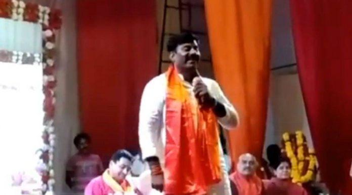 BJP MLA Rameshwar Singh