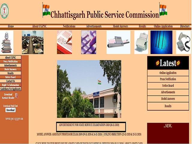 cgpsc state service 2021