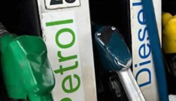 572090 petrol price